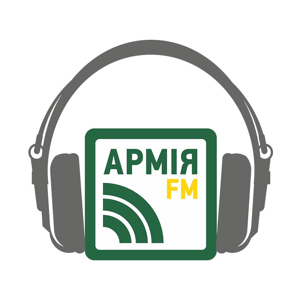 Армія FM