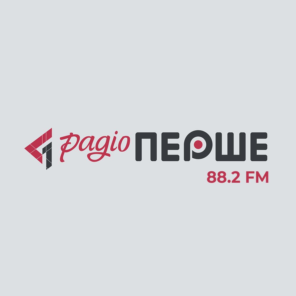 Радіо ПЕРШЕ