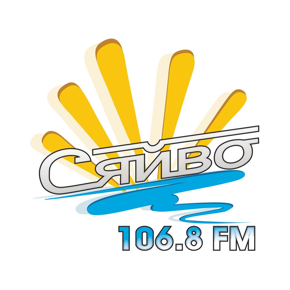 Радіо Сяйво