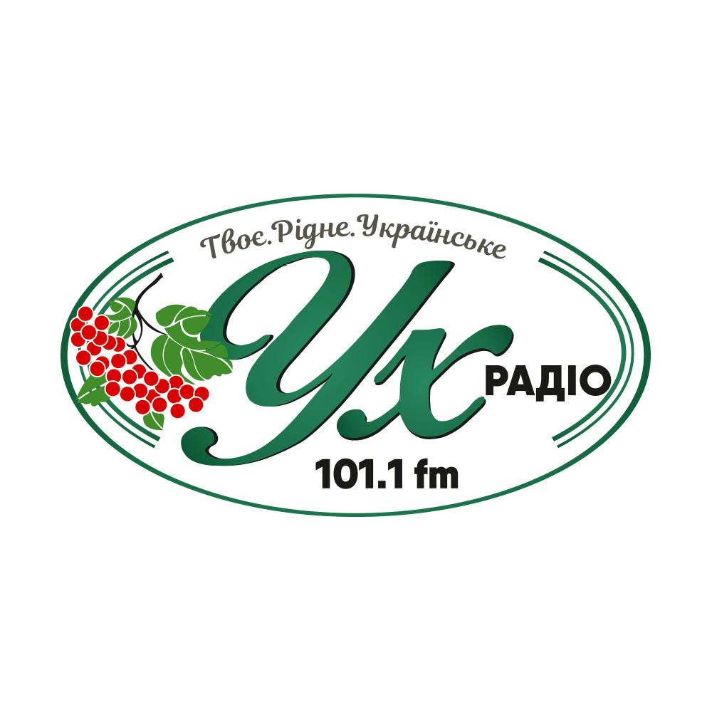 Ух-радіо